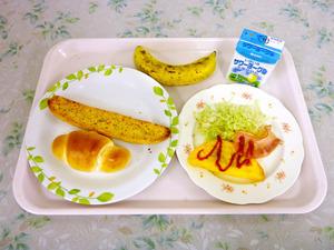 朝食メニュー 学食 洋食 100円.jpg