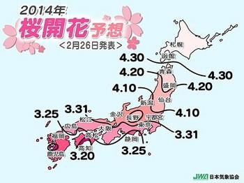 chart_large.jpg